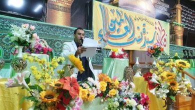 صورة حسينية آل ياسين عليهم السلام في أستراليا تحتفل بذكرى مولد السيدة الزهراء عليها السلام