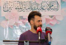 صورة الهيئة الصادقية في البصرة تقيم احتفالاً بمناسبة مولد الإمام علي صلوات الله عليه
