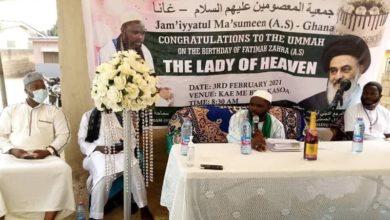 صورة غانا تتغنّى بالأفراح الفاطمية عبر احتفالية لإحدى مؤسسات المرجعية الشيرازية