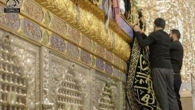 صورة بالصور.. ضريح الإمامين الكاظمين عليهما السلام يتوشح بالسواد إيذانا بذكرى استشهاد الامام الكاظم عليه السلام