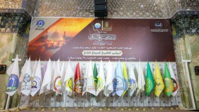 صورة العتبة العسكرية تنهي استعداداتها لإطلاق المؤتمر العلمي الدولي حول الإمام الحسن العسكري عليه السلام