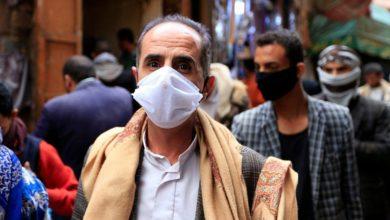 صورة اليمن.. البلد الغارق في الحرب يتلقى أول شحنة من لقاحات كورونا بحسب الأُمم المتحدة