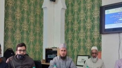 صورة تنظيم ندوة فهم معاني القرآن الكريم في جامعة عليكر الهندية