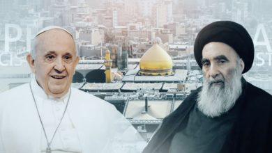 صورة العراق يعتمد يوم اللقاء بين المرجع السيستاني والبابا يوماً وطنياً للتسامح والتعايش