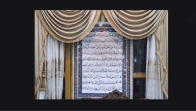 صورة كتابة أكبر مصحف ورقي بخطّ النسخ في مدينة شيراز الإيرانية