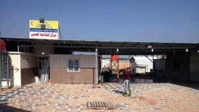 صورة العتبة العبّاسية المقدّسة تعيد تأهيل وتطوير المركز الصحّي في منفذ الشلامجة