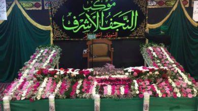 صورة الجالية الشيعية في السويد تواصل احتفالاتها بولادة الأقمار المحمدية