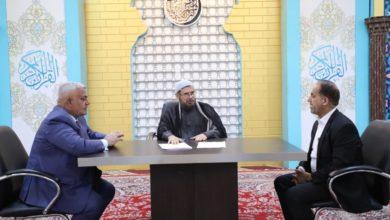صورة الوقفان الشيعي والسنّي يعتمدان رسمياً اليوم العالمي للقرآن الكريم وبرعاية العتبة الحسينية