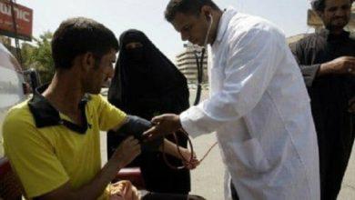 صورة نشر فرق صحية في مداخل بغداد لفحص زائري الإمام الكاظم عليه السلام