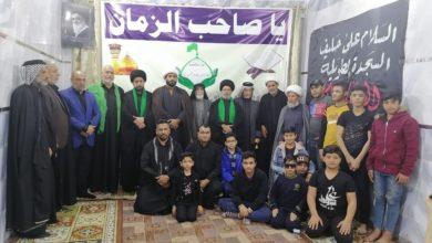 صورة مؤسسة العلوية شريفة عليها السلام تحيي استشهاد الإمام الكاظم عليه السلام بمنطقة الشعلة في بغداد