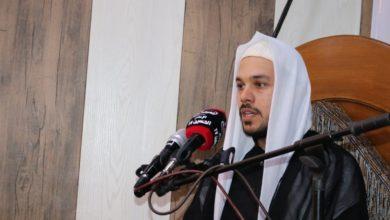 صورة مكتب المرجع الشيرازي في البصرة يحيي ذكرى استشهاد السيدة زينب عليها السلام