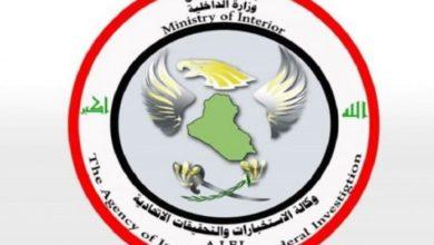 صورة الاستخبارات العراقية تطيح بإرهـ،ـابيين اثنين اشتركا بمجزرة البودور