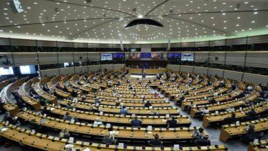 صورة البرلمان الأوروبي يتبنى قراراً يدين انتهاكات حقوق الإنسان في البحرين