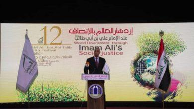 صورة جامعة بغداد تحتضن مهرجان الإمام أمير المؤمنين علي بن أبي طالب عليهما السلام الـثاني عشر