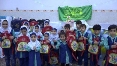 صورة روضة الحسناء تحتفل بتخرّج براعمها الصغار تزامناً مع ولادة الإمام المنتظر (عليه السلام)