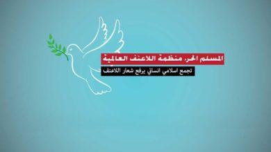 صورة المسلم الحر تبارك للشعوب الناطقة بالفارسية أعياد نوروز