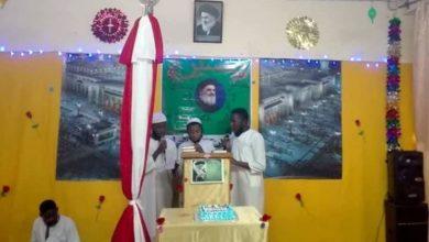صورة الاحتفال بمولد المولى ابي الفضل العباس عليه السلام في مدغشقر