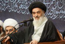 صورة مكتب المرجع الشيرازي يبارك للعالم الإسلامي حلول شهر رمضان العظيم