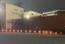 صورة مؤسسة الإمام الشيرازي العالمية تنعى شهداء مشفى ابن الخطيب في بغداد وتطالب الحكومة العراقية بتحمل مسؤولياتها