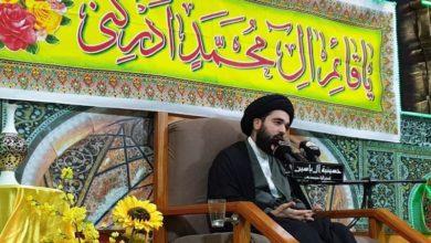 صورة مجالس أسبوعية تشهدها حسينية آل ياسين (عليهم السلام) في سيدني