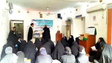 صورة بواقع 50 طالبة.. مدرسة أهل البيت في بغداد تعلن تخرج الدورة الأولى والثانية من الحوزة العلمية