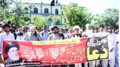 """صورة شيعة باكستان يبتهلون إلى الله (عز وجل) برفع وباء """"كورونا"""" و""""الظلم"""" عن العالم"""