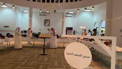 صورة عرض 40 مصحفاً ومخطوطة قرآنية نادرة في معرض بالشارقة (صور)