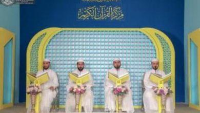 صورة بإقامة ختمة قرآنية… العتبة العلوية المقدسة تبدأ برامجها الخاصة بشهر رمضان العظيم