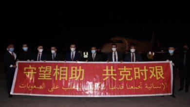 صورة العراق يتسلم الدفعة الثانية من لقاح سينوفارم الصيني