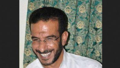 صورة استشهاد معتقل في سجون البحرين جراء الإهمال الطبي