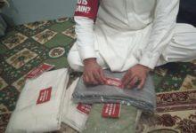 """صورة فريق منظمة """"من هو الحسين"""" يبادر لمساعدة العوائل الأكثر حرماناً خلال الشهر الفضيل"""