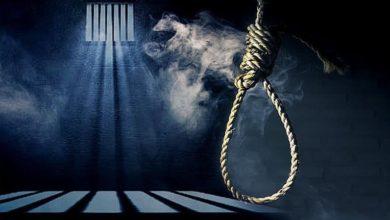 صورة العفو الدولية: الشرق الأوسط يتصدر تنفيذ عقوبات الإعدام