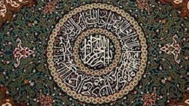 صورة للتعريف بالثقافة الإسلامية في أوروبا.. تنظيم معرض في متحف برلين