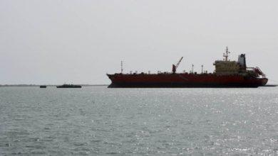 صورة 26 مليون يمني في خطر.. اليمن يحمل الأمم المتحدة مسؤولية استمرار احتجاز سفن الوقود