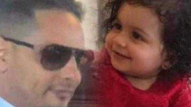 صورة عصابة أمريكية تقتل مواطناً يمنياً وطفلته وتحرق منزله في كاليفورنيا.. صنعاء تدين جريمة