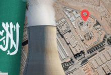 """صورة الكونغرس يبحث تشريعاً لمنع السعودية من امتلاك """"السلاح النووي"""""""