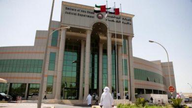 صورة البرلمان الأوروبي يطالب بمحاسبة حكومة الإمارات على انتهاكات حقوق الإنسان