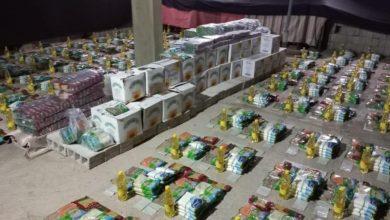 صورة مكتب المرجع الشيرازي في لبنان يغيث (300) عائلة فقيرة خلال الشهر الفضيل