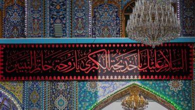 صورة بالصور.. مرقد الإمام الحسين عليه السلام يتشح بالسواد في ذكرى وفاة السيدة خديجة الكبرى عليها السلام