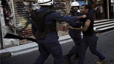 صورة العفو الدولية تتهم سلطات البحرين بمواصلة الانتهاكات والقمع والسيطرة على الإعلام