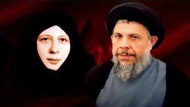 صورة إحياء الذكرى السنوية لاستشهاد المفكر السيد محمد باقر الصدر وأخته العلوية بنت الهدى