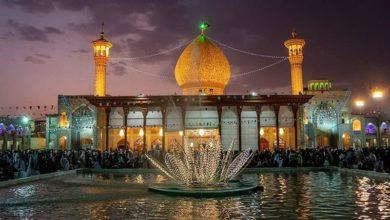 صورة مزار (شاه جراغ) في شيراز.. ثالث وجهة للحج بعد مرقدي الإمام الرضا والسيدة المعصومة (عليهما السلام)