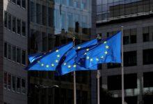 صورة الاتحاد الأوروبي يهنئ المسلمين حول العالم بحلول شهر رمضان العظيم