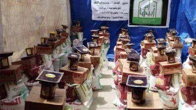 صورة من كربلاء المقدسة إلى اليمن.. مؤسسة أُمّ أبيها عليها السلام تقدم مساعدتها للمحتاجين