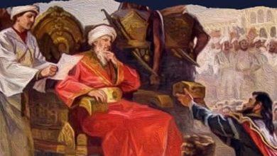 صورة نشر كتاب (من التمدّن الإسلامي) للإمام الشيرازي الراحل على المنصة العالمية أمازون كيندل