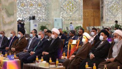 """صورة انطلاق فعاليات مؤتمر """"الإمام الحسن العسكري عليه السلام إرث النبوة والإمامة"""" الدولي في سامراء"""