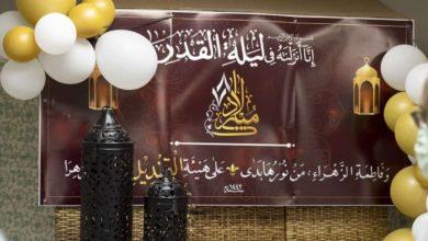 صورة كيف نجح شيعة الهند بالتكيّف مع كورونا لإقامة مراسيم شهر رمضان العظيم؟