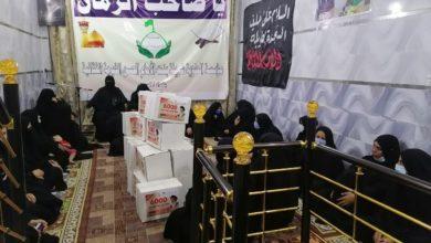 صورة مؤسسة العلوية شريفة عليها السلام في بغداد توزيع المساعدات على العوائل المتعففة والمحتاجة
