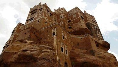 صورة مدينة يمنية تحيي ذكرى استشهاد الإمام علي عليه السلام