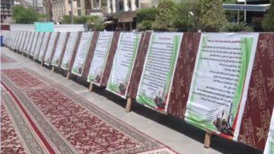 صورة معرض يحكي السيرة العطرة للإمام علي عليه السلام بذكرى استشهاده في كربلاء المقدسة